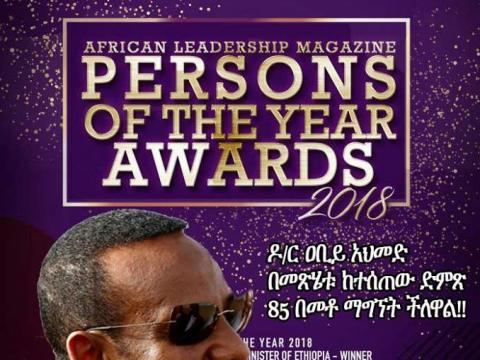 Ethiopia: PM Abiy Ahmed Emerges African Of The Year 2018